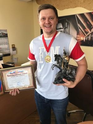 Поздравляем Золотарёва Андрея Валерьевича!